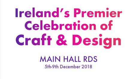 Gifted 2018 Craft & Design RDS